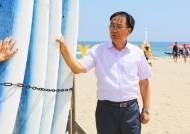 """""""한가했던 어촌마을에 서핑 붐…청년들 몰려 인구 늘었죠"""""""