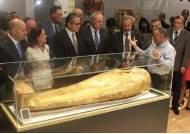 이집트, 미국에서 돌려받은 2000년전 고대 황금관 공개
