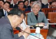 """이정현 """"외교부 있는거냐"""" 강경화에 속사포 질의…결국 웃음"""