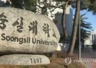 """만취 교수, 대학 축제 진행하던 학생들에 """"자살하라"""" 폭언"""