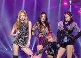 BLACKPINK's Legendary Outfits from Every Gayo Daejun