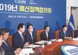 [여의도 인사이드] '하위 20%' 낙인찍힐라, 민주당 SNS서도 눈치싸움