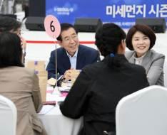 """서울시민 10명 중 9명 """"미세먼지 시즌제 도입해야"""""""