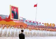 [차이나인사이트] 2049년 수퍼파워 등극, 중국의 꿈은 이뤄질까