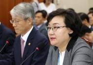 '조국 일가 국감'된 국회 과방위 국정감사…문준용씨 납품의혹도 제기