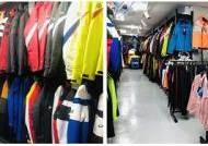 국내 스키복 브랜드 '펠리체', 일본 불매운동으로 인해 소비자 관심 급증