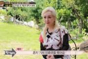 """박해미 """"전 남편의 음주사고로 사망한 제자들 위해 '진혼굿'"""""""