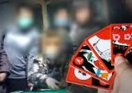 술·마약 못지않은 도박중독, 환자 3명 중 2명 '2030'세대