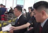 """北 김명길 """"큰 기대와 낙관""""…실무협상 관건은 비핵화 정의"""