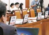 """""""조국, 펀드 통해 66억 수뢰"""" 투기감시센터가 검찰에 고발장"""
