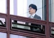 """조국 민정수석 유력 시점 """"죽쑤던 코링크에 93억 귀인 등장"""""""