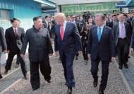 [월간중앙] 동북아 역사적 전환기의 한국의 대응