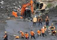 태풍 '미탁' 한반도 휩쓸어… 14명 사망·실종, 부산에선 일가족 매몰
