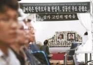 남북교류협력기금은 수백억, 탈북민 지원금은 연 1억도 안쓰는 지자체 절반 넘어