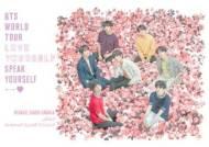 방탄소년단 사우디아라비아 스타디움 콘서트, 전세계로 송출