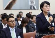 '조국 전쟁'에 국감 불러간 네이버·카카오 대표…실검 개선 숙제도 받아