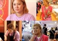 '나혼자산다' 박나래, 노량진 수산시장行…화끈한 인기에 '어안벙벙'