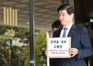 """민주당 """"문재인 끌어내려야"""" 전광훈 목사 고발…내란선동 혐의"""