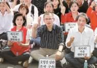 서초동 이어 광화문…의회 정치 공백 파고든 거리 정치