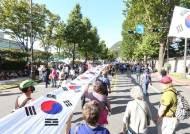 """두 개의 광장 민심 받아든 청와대 """"따로 드릴말씀 없다"""""""