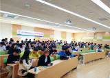 경복대학교 대학일자리센터, 2019년 청년고용정책 연합설명회 개최