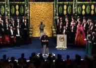 '노벨상 앓이'의 계절…한국은 일본 따라잡을 수 있을까