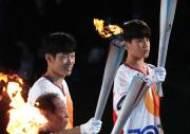 '한국축구영웅' 박지성, 100회 전국체전 성화 최종점화