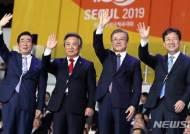 """文대통령 """"2032년 남북공동올림픽 개최 희망…공정·인권·평화 담겨야"""""""