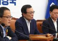 """""""서초동=절박함, 광화문=폭력"""" 광장내전 부추기는 집권여당"""