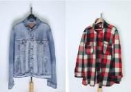[2019 위아자] 헨리 청재킷, 마마무 안경테…몬스타엑스·트와이스·세븐틴·X1아이돌 기증품
