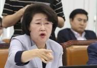 """김승희 """"文 건망증, 치매 초기증상"""" 발언에 국감 한때 파행"""