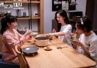 """[인터뷰①] 전여빈 """"천우희·한지은, 용기 있고 늘 노력하는 배우"""""""