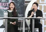 """[24회 BIFF] '엑시트' 조정석 """"임윤아, 한마리 임팔라마냥 뛰어 놀랐다"""""""