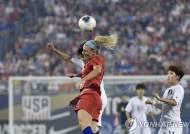 한국 여자축구, '세계최강' 미국에 0-2 패배