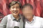 """조국까지 간 檢 버닝썬 수사에···""""관심사 아니었다""""는 경찰"""
