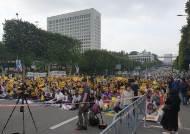 대규모 집회·불꽃 축제로 서울 도심 곳곳 교통 체증