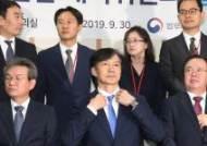 """""""검찰은 결정 아닌 의견 내라""""…윤석열 파격발표 불편한 조국"""