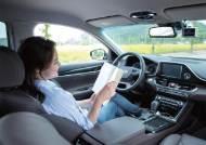 [이코노미스트] 자율주행차 과연 안전할까 - 인간의 돌발 행동에도 충분히 대처해야