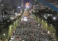 '인원논란' 서초집회 그날, 인근 지하철역 9만명 더 이용했다
