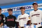 키움 브리검 VS LG 윌슨, 프로야구 준PO 1차전 선발