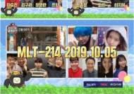 송하영X모르모트PD 비엔나行…'마리텔V2' 오늘(5일) 연속 생방
