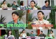 """'악플의 밤' 박성광 """"송이 매니저, 나 때문 악플 휘말린 것 같아 미안"""""""