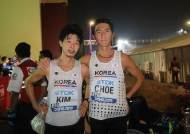 최병광, 세계선수권대회 男 20km 경보 21위…김현섭 37위