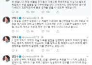 """안철수, 정계복귀설 일축···""""美스탠퍼드대서 연구 이어간다"""""""