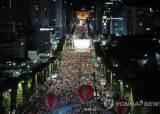 """서초동에 또 켜진 """"검찰 개혁"""" 촛불…성모병원 앞 맞불 집회도"""