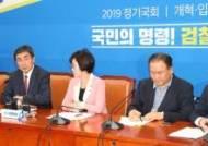 달리는 조국·윤석열 사이 커지는 검찰개혁 '빈틈' 우려
