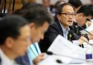 """헌재 국감서 '사회주의' 논란…조국 """"나는 사회주의자"""" 발언이 불러"""