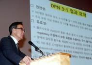 """헬릭스미스 """"엔젠시스, 미국서 후기 임상3-1상 성공"""""""