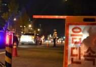 """음주단속 경찰관 치고 달아난 운전자 검거…""""경찰관은 중상"""""""