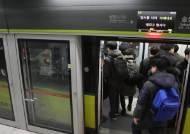 개통한 지 겨우 2년 됐는데…미세먼지 최악인 지하철 노선은?